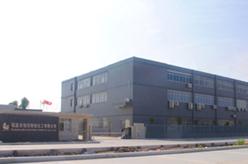 集团办公大楼2