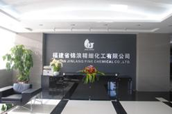 集团办公大楼5